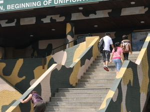 DMZ Past and Present: Korean Demilitarized Zone Tour from Seoul Photos