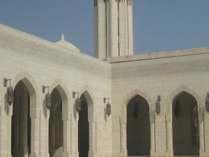 Muscat City Sightseeing Tour - A Fascinating Capital Photos