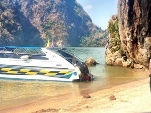 Phang Nga Bay Tour by Speed Boat from Phuket Photos