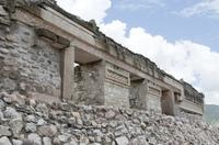 Mitla and Santa Maria del Tule Sightseeing Tour from Oaxaca Photos