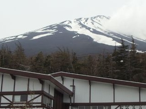 Overnight Mt Fuji and Onsen Experience from Tokyo Photos