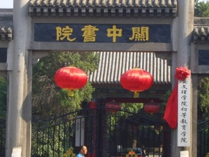 Private Tour: Xi'an City Wall, Great Mosque and Shuyuanmen Cultural Street Photos
