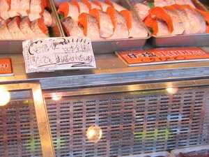 Sushi Making and Tsukiji Fish Market Morning Tour from Tokyo Photos