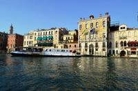 Private Arrival Transfer: Treviso Airport to Venice Hotels  Photos