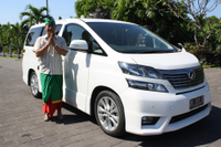 Private Arrival Transfer: Bali Airport to Hotel Photos
