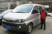 Private Departure Transfer: Hotel to Xi'an Xianyang International Airport  Photos