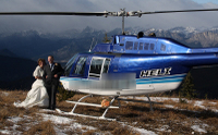 Private Tour: Canadian Rockies Romance Helicopter Tour Photos