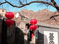 Private Tour: Day Trip to Chuandixia Photos
