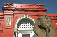 Private Tour: Egyptian Museum Photos