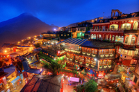 Private Tour: Jiufen Gold Rush Town and Yehliu National Geopark from Taipei Photos