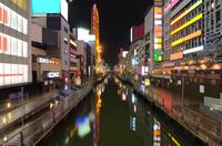 Private Tour: Osaka City Sightseeing Photos