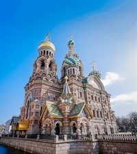 Private Tour: St Petersburg Walking Tour Photos