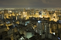 Private Tour: São Paulo Nightlife Photos