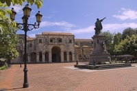 Santo Domingo Sightseeing Tour from Punta Cana Photos