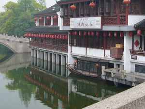 Zhujiajiao and Seven Treasure Town Day Tour from Shanghai Photos