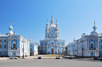 St Petersburg Shore Excursion: Sightseeing Tour Including Peter and Paul Fortress, Hermitage Museum and Cruise Photos