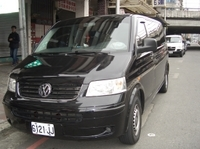 Taipei Private Transfer: Hotel to Keelung Cruise Port Photos