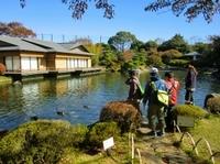 Tokyo by Bike: Edogawa Including Sea Life Aquarium and Kasai Rinkai Park Photos