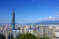 Ultimate Taipei Sightseeing Tour Photos