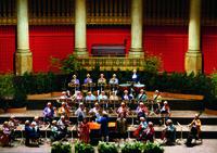 Vienna Mozart Concert at The Konzerthaus Photos