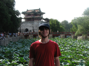 4-Day Private Tour of Beijing: Great Wall, Forbidden City, Tiananmen Square and Peking Duck Dinner Photos