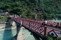 Wulai Aboriginal Village Half-Day Tour from Taipei Photos