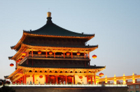 Xi'an Full Day Sightseeing Tour - Shaanxi History Museum, Big Wild Goose Pagoda, Ancient City Wall Photos