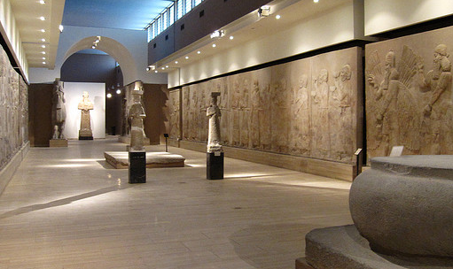 National Museum of Iraq, Baghdad, Iraq Tourist Information