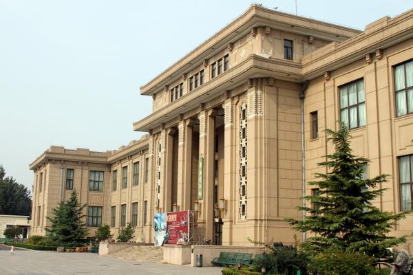 Resultado de imagem para Pequim Museu de História Natural
