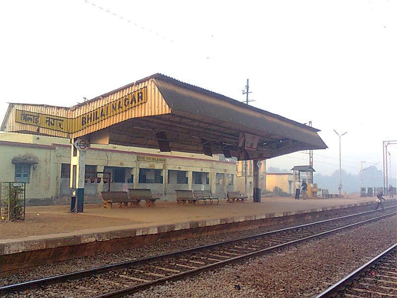 Bhilai India  city photos : Bhilai, India Social Travel Network Touristlink