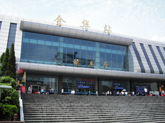 Jinhua China  city photos gallery : Jinhua Railway Station, Jinhua, China Información Turística