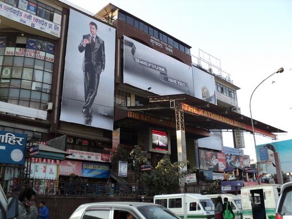 Online shopping in kathmandu mall