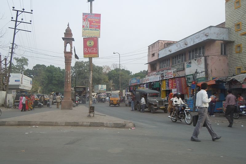 Kota India  city photos gallery : Kota, India Social Travel Network Touristlink