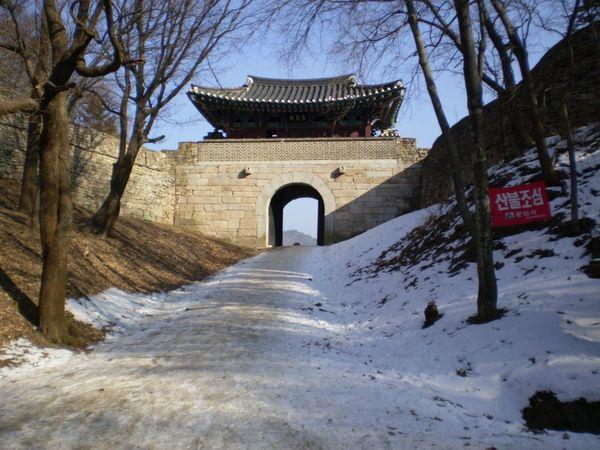 Mungyeong-si South Korea  City new picture : Mungyeong Saejae, Coreia do Sul Informações Turísticas