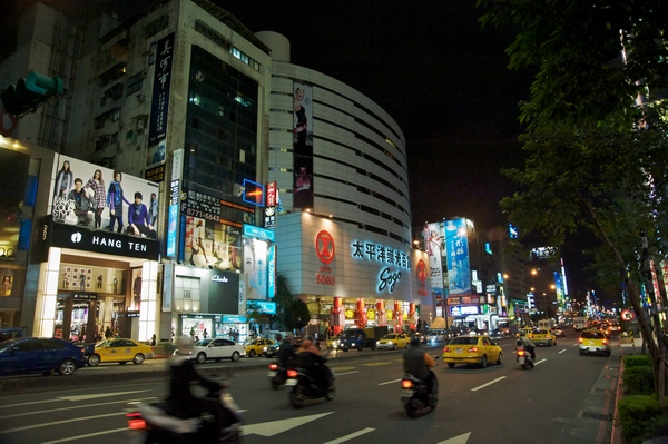 Sogo Department Store Taipei Taiwan Tourist Information