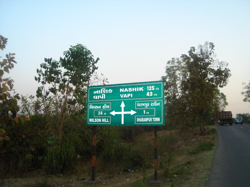 Wilson Hills Dharampur India Tourist Information