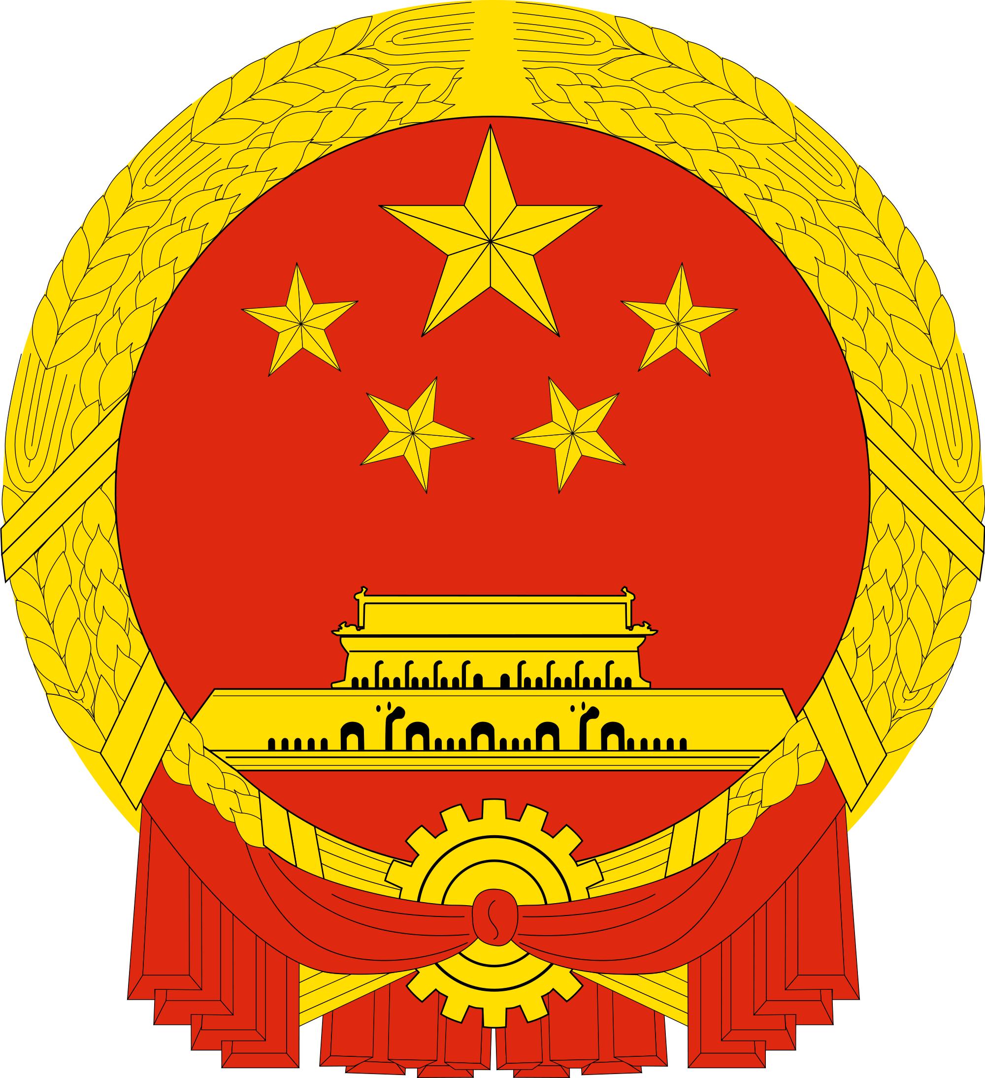 Embassy Of The People's Republic Of China, Dublin, Ireland